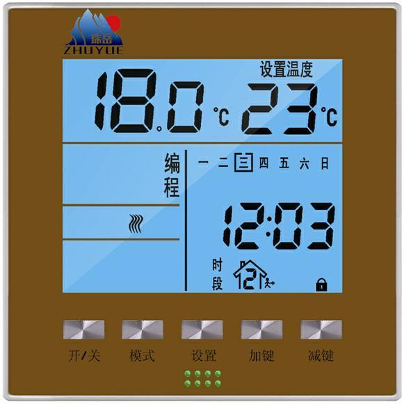 高档单温单控液晶温控器(编号:ZY401211)